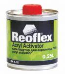 REOFLEX  Катализатор  для акриловых ЛКМ 0,25 л