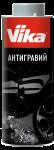 Антигравий Vika белый 1,1кг