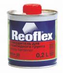 REOFLEX  Отвердитель для эпоксидного грунта 0,2 л
