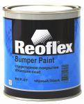 REOFLEX  Структурное покрытие чёрный 0,75 л