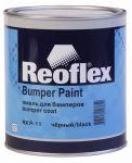 REOFLEX  Эмаль для бамперов Bumper Paint графит (0,75 л)