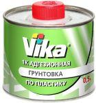 VIKA 1К Грунт  по пластику  0,52 кг.
