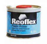 REOFLEX  Грунт  по пластмассе  1К  прозрачный   0,5 л