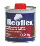 REOFLEX  Отвердитель для акриловой эмали 0,2 кг