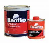 REOFLEX  Грунт Эпоксидный  2K  серый  0,8 л (0,2л)