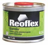 REOFLEX  База для переходов 0,5л