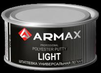 ARMAX 2K UNI LIGHT WEIGHT PUTTY / легкая 1 л