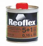 REOFLEX  Отвердитель для грунта 5+1  0,16л