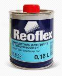 REOFLEX  Отвердитель для грунта по пластмассе 5+1  0,16л